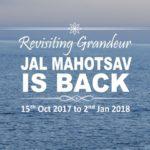 Jal Mahotsav 2017