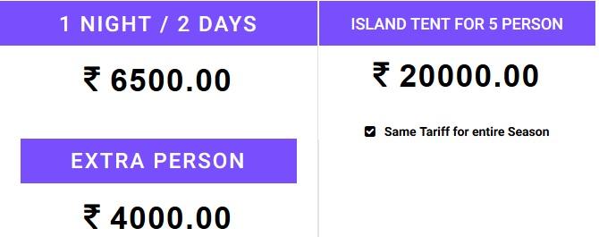 jal mahotsav package 2017 island