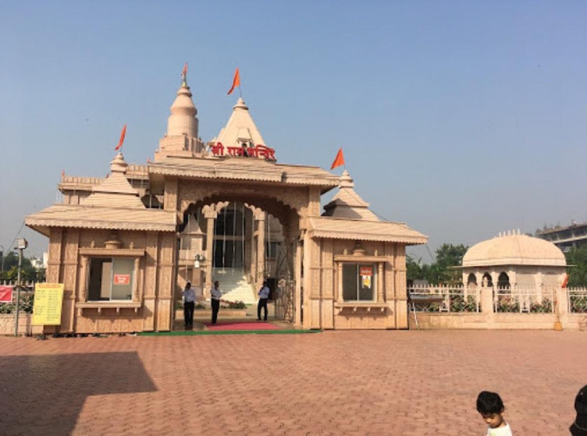 Raipur Ram Mandir