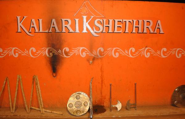 Kalarikshethra
